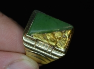 12.37 Gram Alaska Gold Nugget Jade 10K Ring